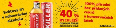 AK_banner_1600x400